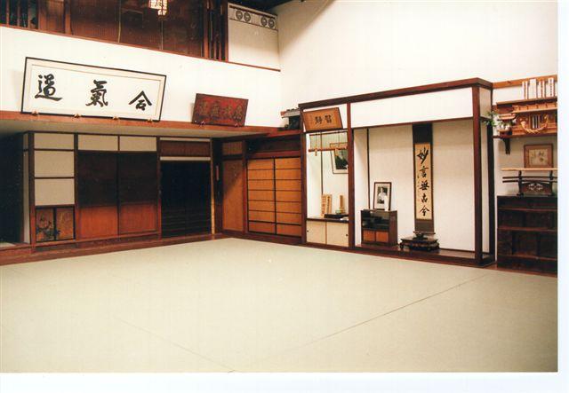 What is a dojo lnk aikido aikidonebraska